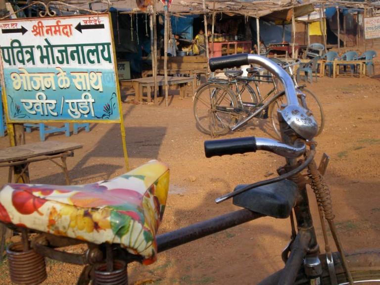 India 16 NL